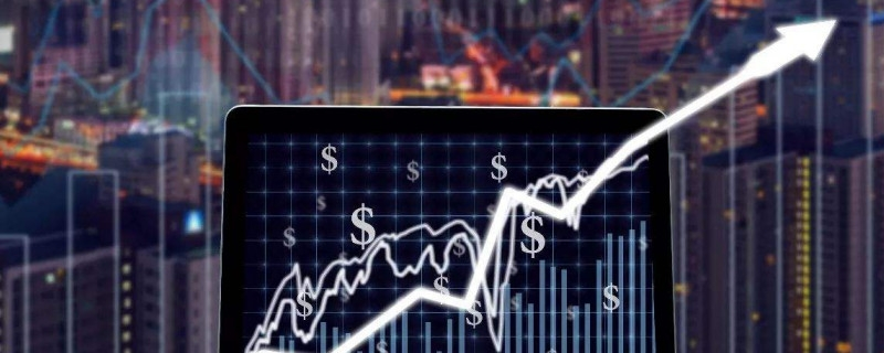放量和缩量什么意思 股票放量缩量的几种形态
