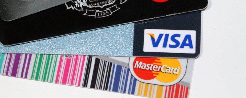 建行卡异地补卡新规定是什么 建行卡遗失的朋友要留意哦