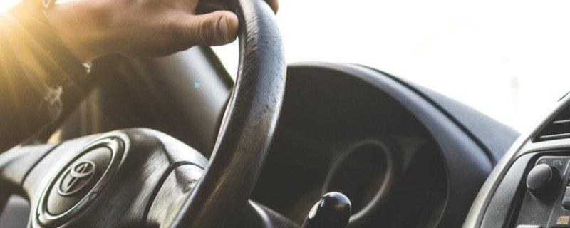 买车按揭贷款需要什么条件 准备买车的朋友注意啦