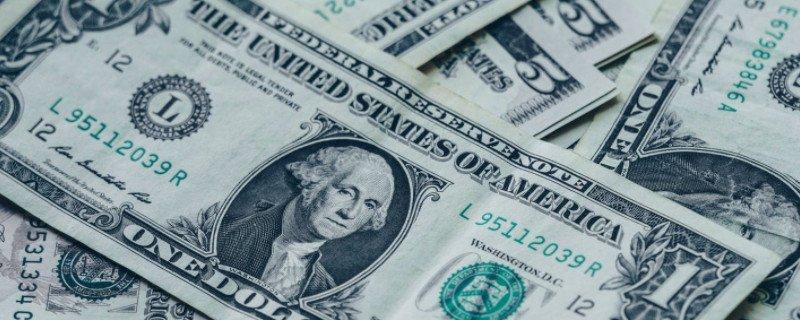 美联储逆回购代表什么 跟央行逆回购有什么区别