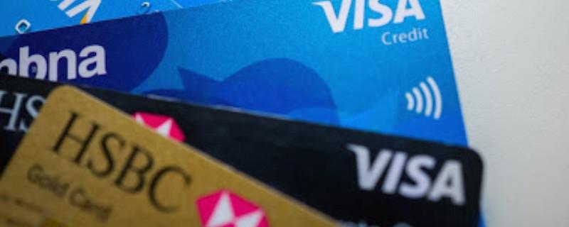 不用的银行卡需要注销吗 持卡者要注意什么事情