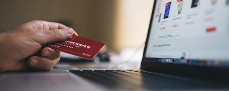线上可以办理银行卡吗 申卡者该怎么做
