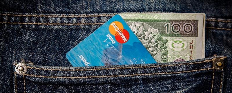 信用卡备用金是什么 怎么申请