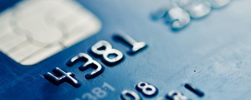 一个银行能办几张银行卡 规定是这样的