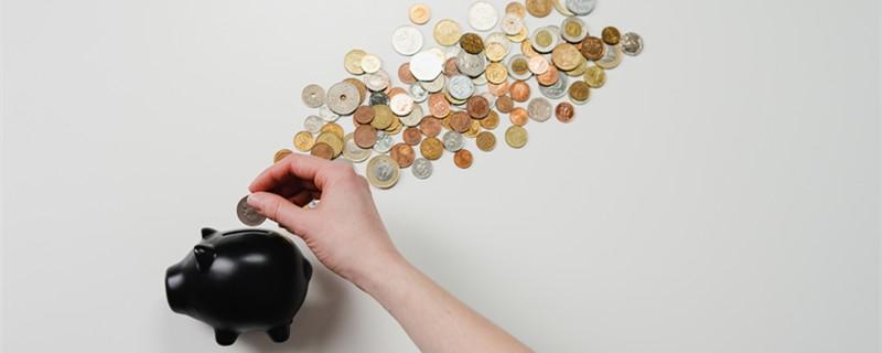 存不住钱怎么办 五种方法让你越来越富有