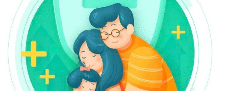 如何做好家庭育儿理财规划 婚后有孩子怎么理财