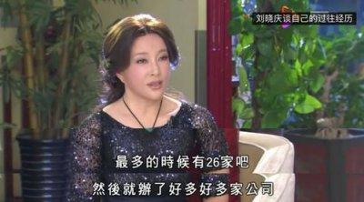 刘晓庆坐了多少年牢?