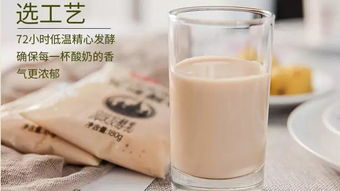 酸奶过期能喝吗