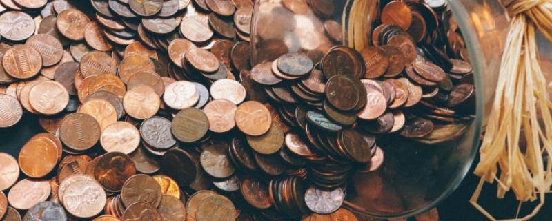 建行龙宝会损失本金吗 是低风险产品吗