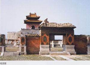 孝庄皇后的陵墓在哪里?昭西陵(位于清东陵风水墙之东)