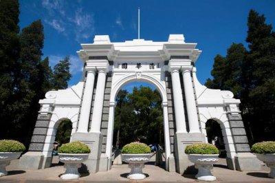 清北并列亚洲第一:中国大陆高校最高排名(世界并列16)