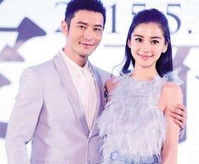 杨颖和黄晓明离了婚是真的吗