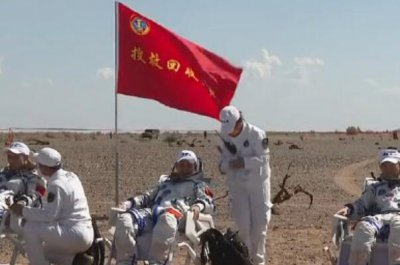 神州十二号宇航员什么时候回来:2021年9月17日(已出舱)