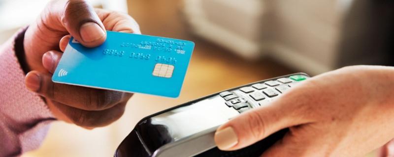 社保卡过期了更换需要什么资料 需要提交什么资料