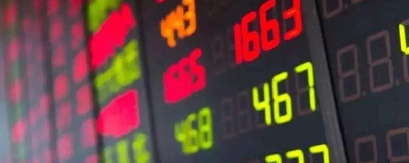 股票连续跌停几天才会停市 股票为什么会停市