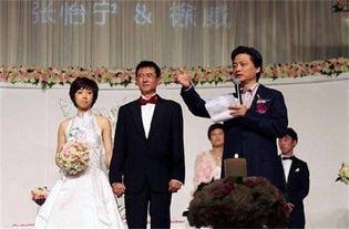 张怡宁为什么嫁50岁的老头