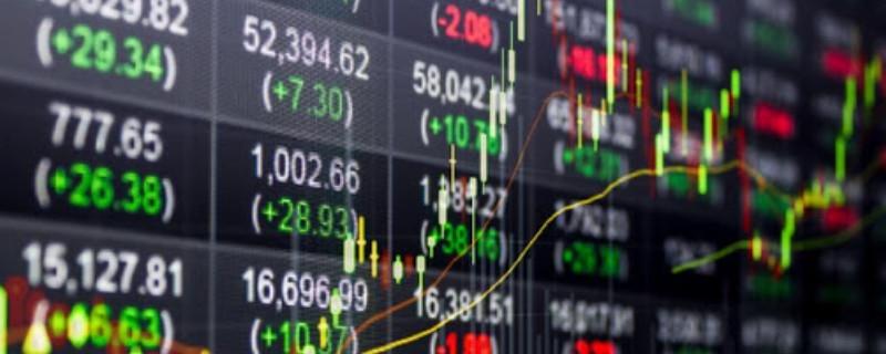 买股票本金亏完了会不会倒赔钱 最惨会怎样