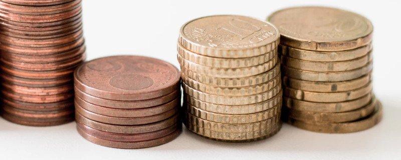 公寓可以使用公积金贷款吗 哪些情况不能使用公积金贷款