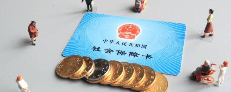 浏阳市社保算不算长沙社保 浏阳社保可以在长沙买房吗
