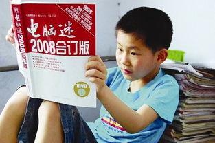 苏刘溢现在怎么样?在一家科研机构里面做科学实验(年薪200万)