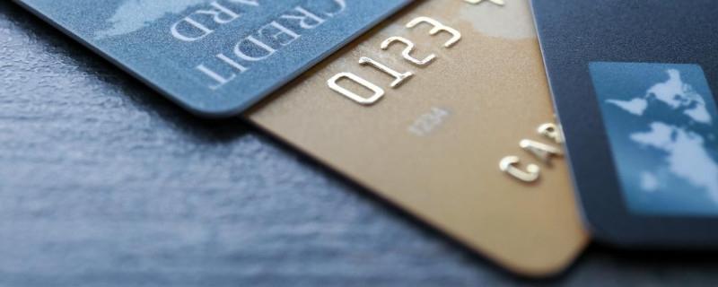 信用卡取现要收手续费吗 怎么收费