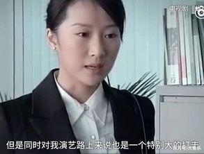 海藻原型陈蓉后受到影响了吗?她所在的东方卫视收视率提高了