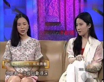 薛凯琪和江一燕发生了什么
