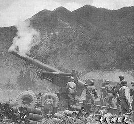 朝鲜战争最惨烈的战役是哪个