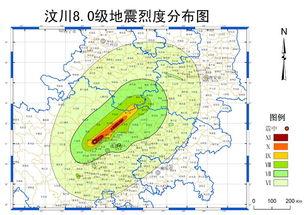 2021年汶川地震几级