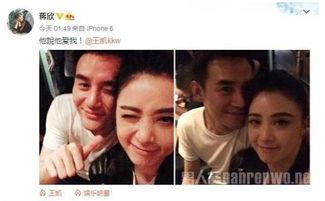 蒋欣王凯公布恋情是真的吗