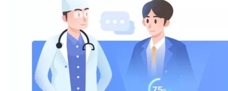 北京普惠健康保怎么买 投保渠道一览