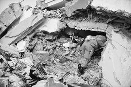 玉树地震几级地震