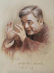 邓稼先是中国什么父